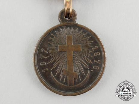 Medal for the Turkish War of 1877-1878, in Dark Bronze