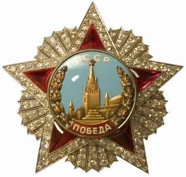 Order of Victory Star Medal Obverse