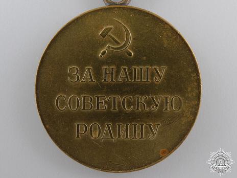 Defence of Leningrad Brass Medal (Variation I) Reverse