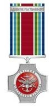 Military Exercise Badge Obverse
