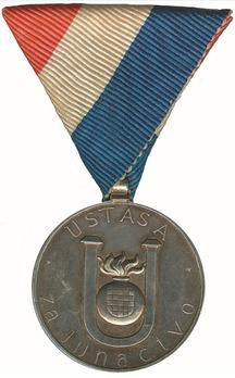 Bravery Medal for Velebit