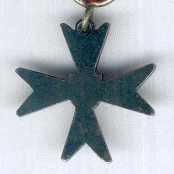 Miniature Cross of Eastern Svir Reverse