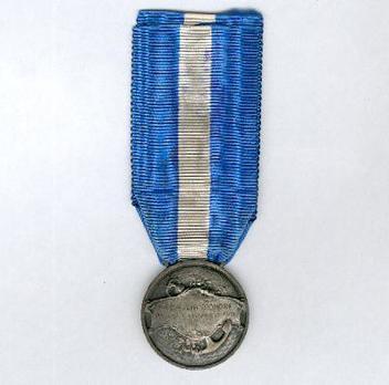 Silver Medal (1904-1945) Reverse