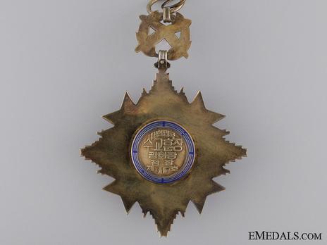 Order of Diplomatic Service Merit, Type II, I Class, Grade I (Grand Gwanghwa Medal) Reverse