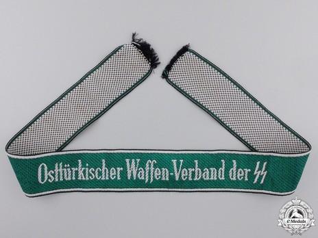 Waffen-SS Osttürkischer Waffen-Verband der SS Cuff Title Obverse