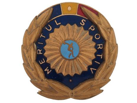 Order of Sport Merit, III Class Breast Star Obverse