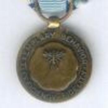 Miniature Bronze Medal Reverse