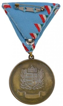 Flood Protection Service Decoration Reverse