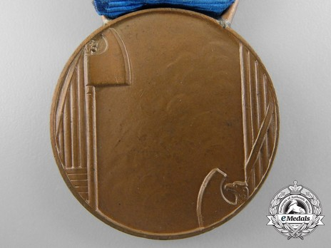 Aeronautic Valour Medal, in Bronze Reverse