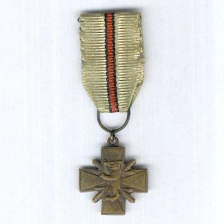 Cross obv s6