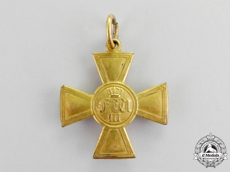 Cross for 25 Years Obverse