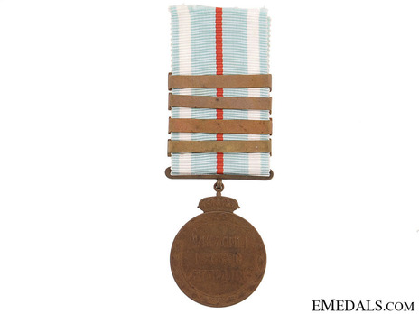 Medal for the Greco-Turkish War (1912-1913) Reverse