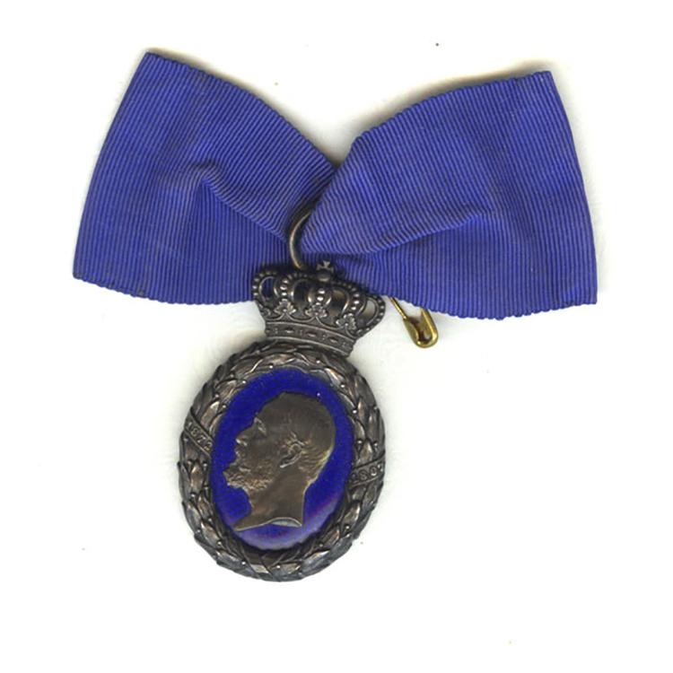 King+oscar+ii+jubilee+medal+lpm