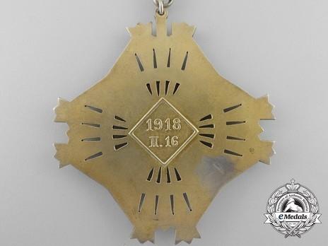 Order of Gediminas, Type I, I Class Cross Reverse