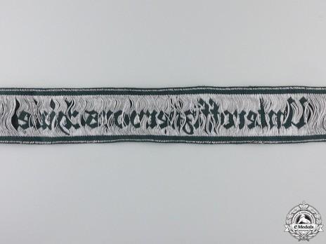 German Army Unteroffiziervorschule Cuff Title Reverse Detail 1