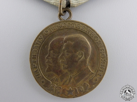 Partisan II Class Medal Obverse