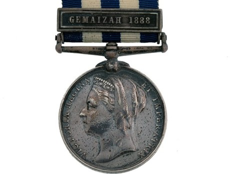 """Silver Medal (with """"GEMAIZAH 1888"""" clasp) Obverse"""