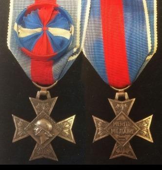 "Order of Military Merit, Officer (stamped ""M DELANNOY"")"