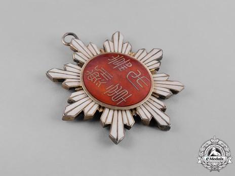 Order of Illustrious Brilliant Golden Grain, V Class Knight Reverse