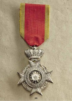 Order of Arts and Sciences, II Class Cross