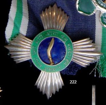 Order of Trishakti-Patta, I Class Breast Star