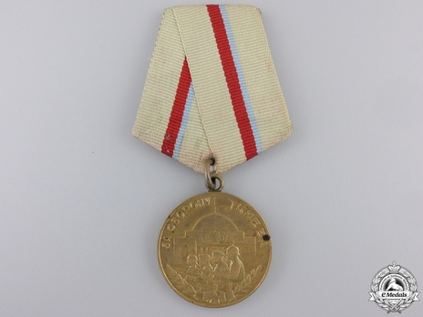 Defence of Kiev Brass Medal (Variation I) Obverse