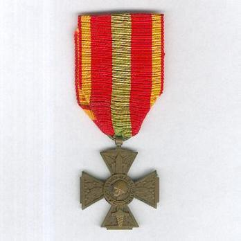 Bronze Cross (1953-1970, 1976-1981) Obverse