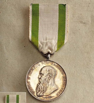 """Life Saving Medal, in Silver (stamped """"A.BORSCH"""")"""