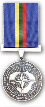 Lithuanian Armed Forces Medal for Contribution to Mutual Support Obverse