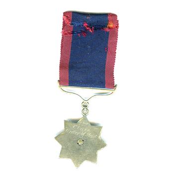 Indian Order of Merit, Civilian Division, II Class Medal Reverse