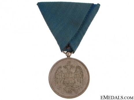 1913 Medal for Zealous Service, in Silver (pre 1922) Reverse