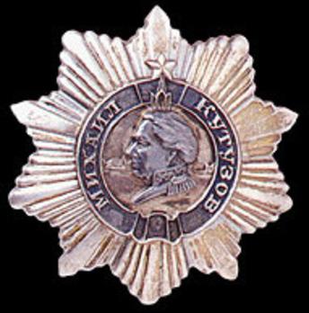 Order of Kutuzov III Class Star Obverse