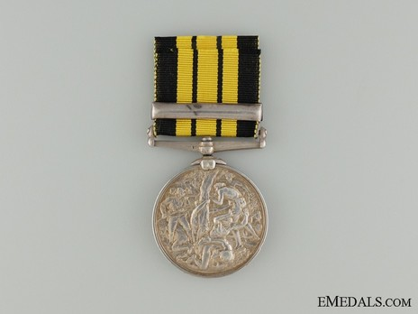 """Silver Medal (with """"COOMASSIE"""" clasp) Reverse"""