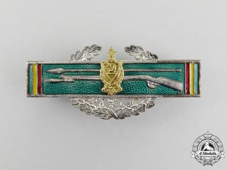 Combat Infantry Badge for Service in the Korean War 1951-1952 Obverse