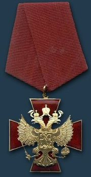 Order of Merit for the Fatherland IV Class Badge Obverse