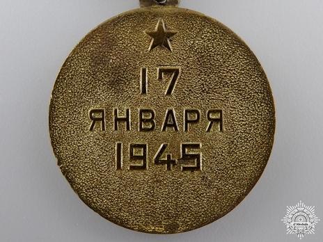 Liberation of Warsaw Brass Medal (Variation I) Reverse