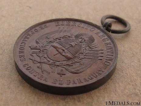 Medal Obverse 2 (Bronze)