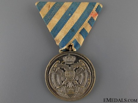 Commemorative Medal for the Liberation of the Northern Regions of Yugoslavia Obverse