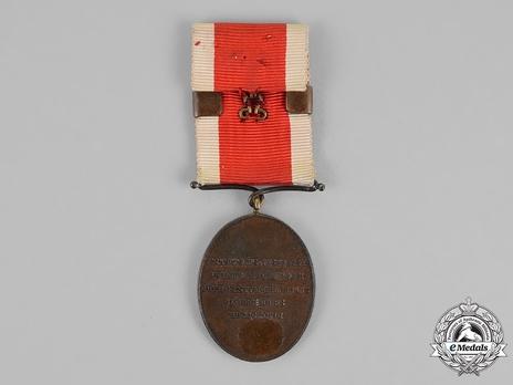 Civil Division, Bronze (Other Court Officials) Reverse