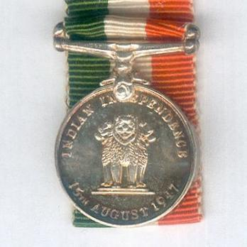 Miniature Indian Independence Medal 1947 Reverse