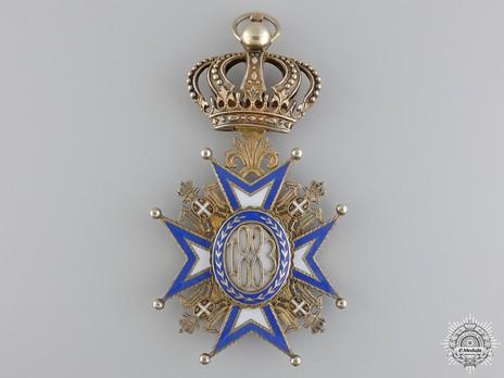 Order of Saint Sava, Type II, I Class Reverse