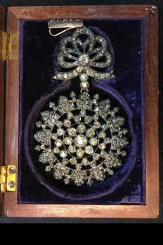 Order of Blood, Medal