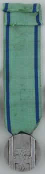 "Silver Medal (stamped ""Z"") Reverse"