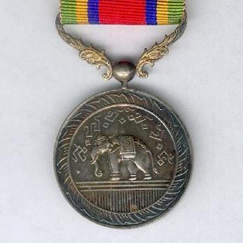 Chakra Mala Silver Medal Obverse