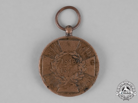 Medal for Combatants (with rounded arms 1813) Obverse