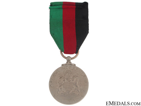 Malawi Independence Medal Reverse