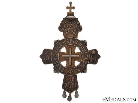 Clergy For the Tercentenary of the Romanov Dynasty Gold Cross Reverse