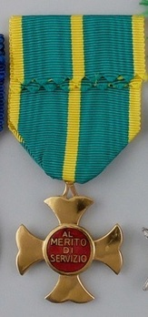 Long Service Cross for the Financial Police, in Gold Reverse