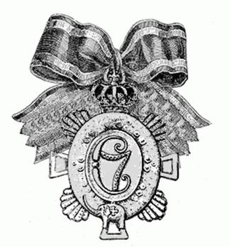 Order of King Christian VII, Badge (Model II)