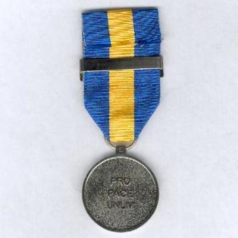 """Silver Medal (with """"ALTHEA"""" clasp) Reverse"""